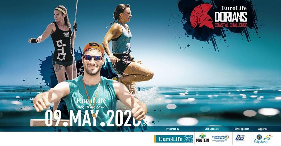 Dorians Coastal Challenge 2020