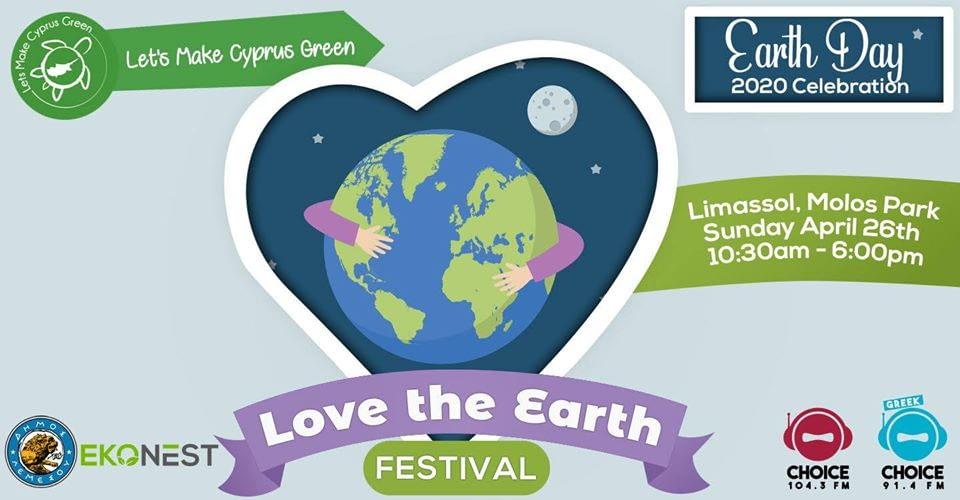 Love the Earth Festival